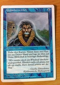 Brainstorm/ancestral recall mashup now black bordered and now for sale