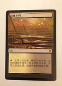 Border extension and pop out; Chinese; 3/4