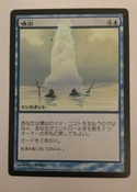 4/4 of a playset of Japanese Gush with an interesting extension into the name box. I like the effect!