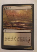 Border extension and pop out; Chinese; 1/4