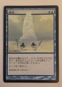 1/4 of a playset of Japanese Gush with an interesting extension into the name box.  I like the effect!