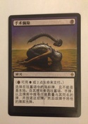Time consuming border extension. Chinese 3/3