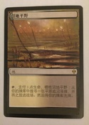 Border extension and pop out; Chinese; 2/4