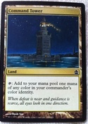 3/7 Seven wonders of the ancient world commission; new art; Lighthouse of Alexandria