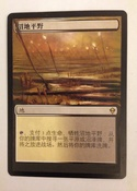 Border extension and pop out; Chinese; 4/4