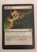 Border extension and pop out.  Chinese 2/2